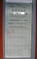 Img_6928