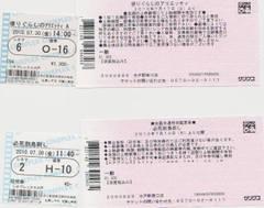 20100730165459