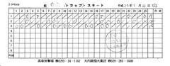 Img1101041