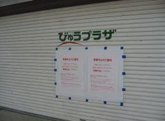 Harigami3