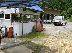 Purahausu