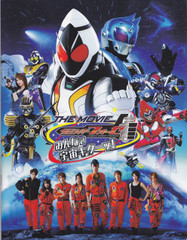 Moviefourze