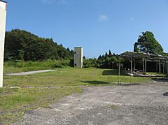 Syamenyoko