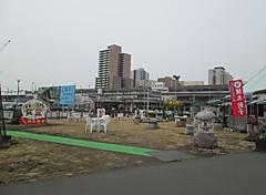 Gyoza1