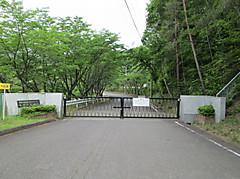 Gatemae