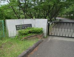 Gateyoko