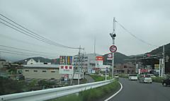 Yorii3