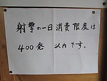Tamasyouhi