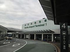 Naritakita1mae