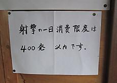 Cyui1
