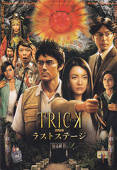 Trick_2