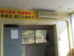 Air_conditioner