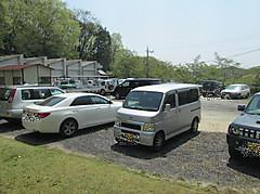 Motorpool1