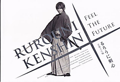 Ruroken2
