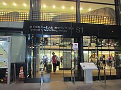 Narita2_2