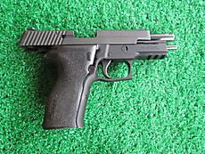 P226migi