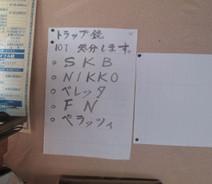 Information2
