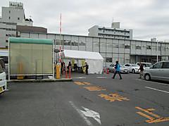 Tohyojo1