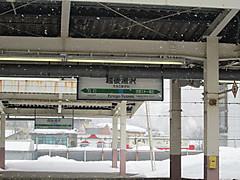 Etigoyuzawa1