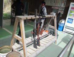 Riflerack