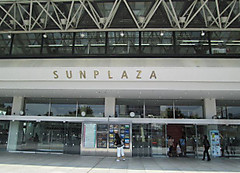 Sun_plazaentrance