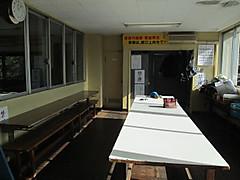Img_3568
