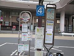 Img_5637
