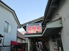 Img_5697