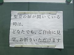 Img_6812