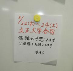 Dscn2292