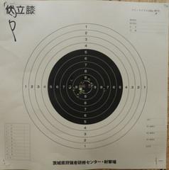 Dscn2464