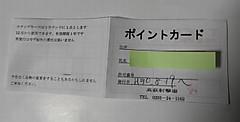 Dscn3087