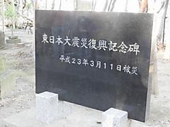 Dscn4164