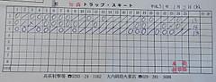 Dscn4204_2
