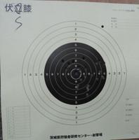 Dscn4233